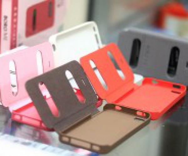 Bao Da Cho Iphone 4, 4s BOROME cao cấp