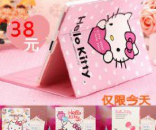 Bao da Ipad 2/3/4 Hello Kitty cực cá tính