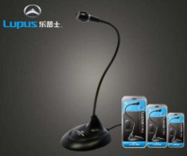 Microphone LUPUS LPS-M2 Gắn Ngoài Cho Laptop CPU