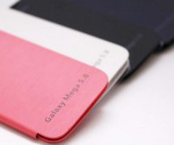 Flip Cover Cho Samsung Galaxy Mega I9152 5.8