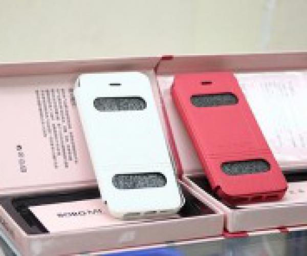 Bao Da Cho Iphone 5, 5s Borome Cao Cấp