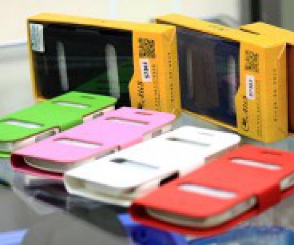 Bao Da Ốp Lưng Alis Cho Galaxy S Duos Trend S7562